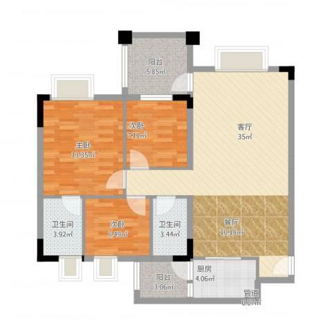 五洲康城3室1厅2卫1厨116.00㎡户型图