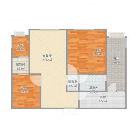 华邦国际18#11053室2厅1卫1厨99.00㎡户型图