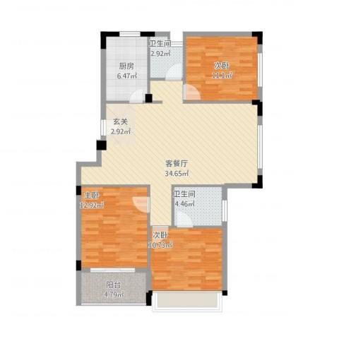 金地・中央美域3室1厅2卫1厨122.00㎡户型图