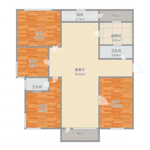 帝景星海4室1厅2卫1厨123.00㎡户型图