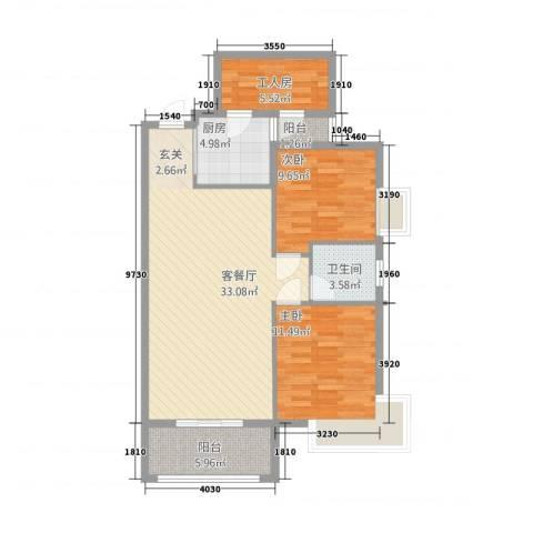 北湖星城五期2室1厅1卫1厨107.00㎡户型图