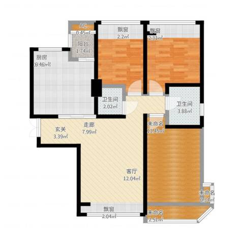 陆家嘴锦绣前城2室1厅3卫1厨117.00㎡户型图