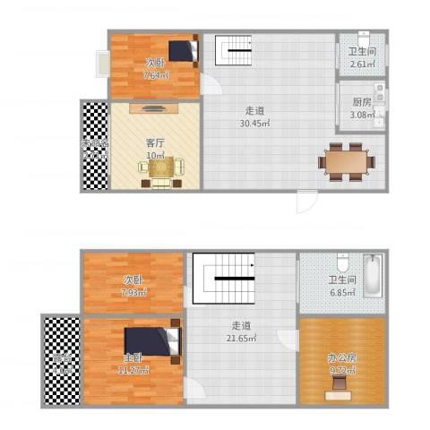 侨福城3室1厅2卫1厨159.00㎡户型图
