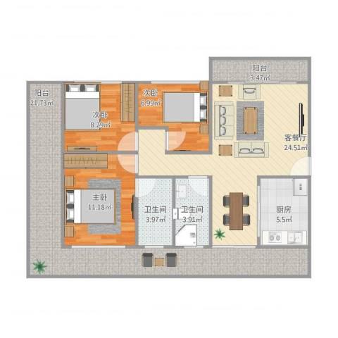 中信美景康城108平米3房3室1厅2卫1厨98.14㎡户型图