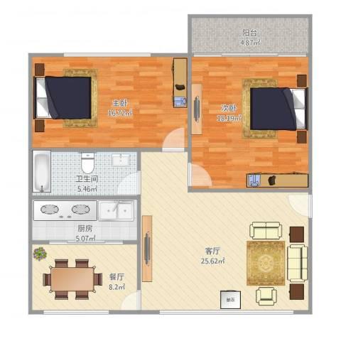 金冠花园2室2厅1卫1厨113.00㎡户型图
