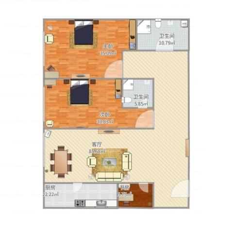 三里屯soho公寓3室1厅2卫1厨245.00㎡户型图