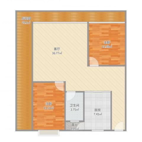 锦城花园2室1厅1卫1厨125.00㎡户型图
