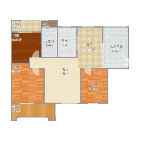 欧洲城3室1厅3卫1厨147.00㎡户型图