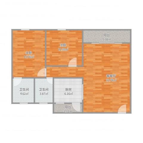 康格斯花园2室1厅2卫1厨108.00㎡户型图
