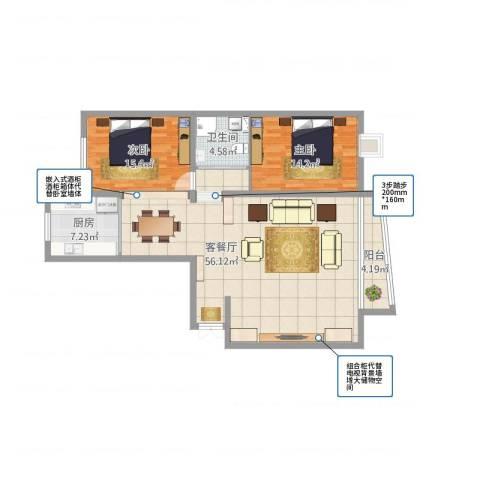 五环高尔夫家园2室1厅1卫1厨134.00㎡户型图