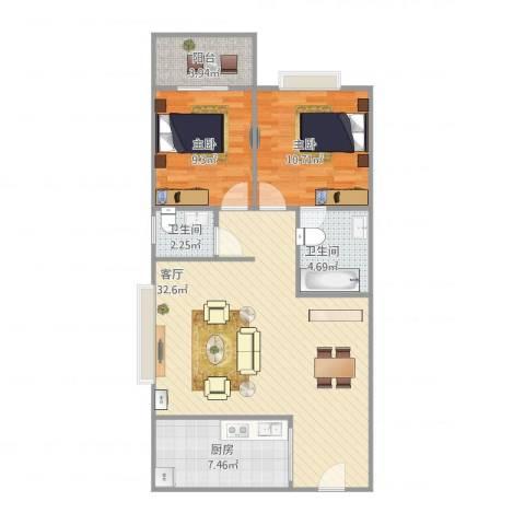 自然家园二期2室1厅2卫1厨96.00㎡户型图