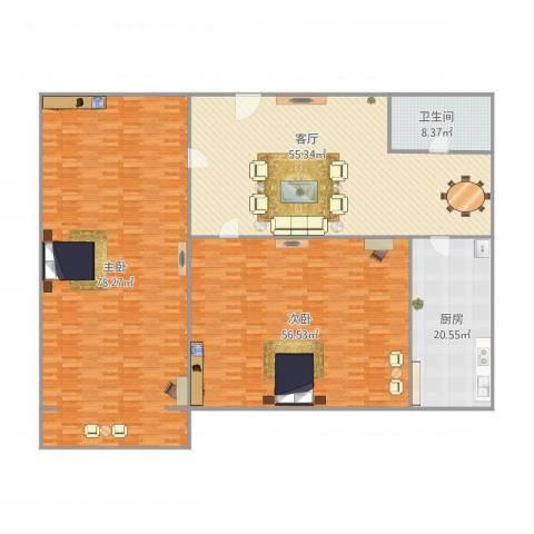 东柳西里2室1厅1卫1厨284.00㎡户型图