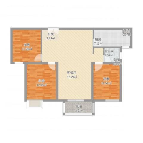 水云间3室1厅1卫1厨123.00㎡户型图