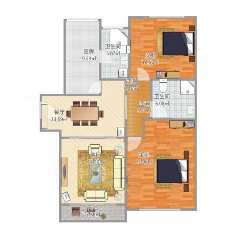 新里城和合苑2室2厅2卫1厨126.00㎡户型图