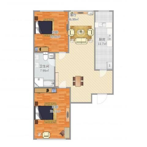 珠江骏景2室1厅1卫1厨125.00㎡户型图