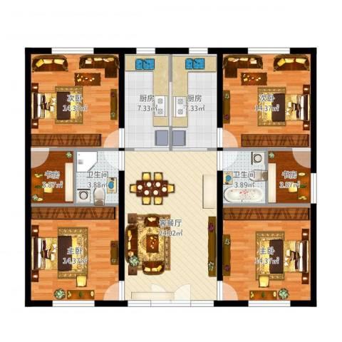 丽岛华都6室1厅2卫2厨156.00㎡户型图