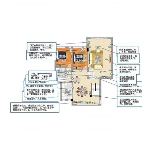 BOBO城2室2厅2卫1厨155.00㎡户型图