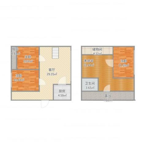 三塘沁园3室1厅1卫1厨140.00㎡户型图