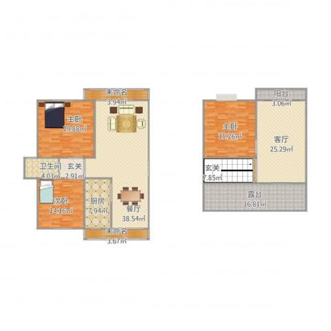 贝越流明新苑3室2厅1卫1厨223.00㎡户型图