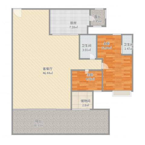 明日嘉园2室1厅2卫1厨132.00㎡户型图