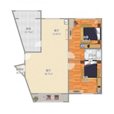 燕宇艺术城2室1厅1卫1厨121.00㎡户型图