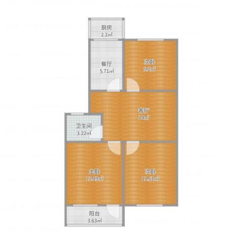 制锦市小区3室2厅1卫1厨84.00㎡户型图