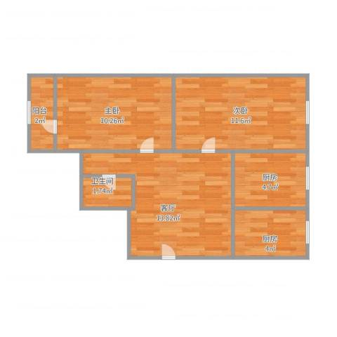 长江公寓2室1厅1卫2厨66.00㎡户型图