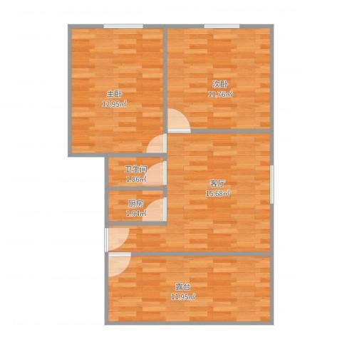 三庆燕柳园七楼两室一厅2室1厅1卫1厨76.00㎡户型图