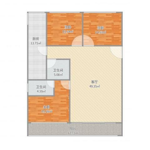 义宾北区3室1厅2卫1厨171.00㎡户型图
