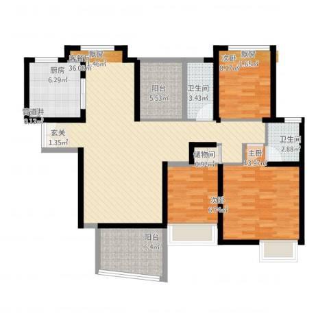 无锡海岸城3室1厅2卫1厨131.00㎡户型图