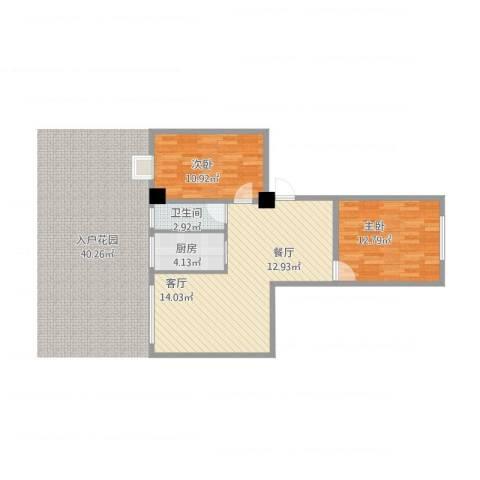紫林居2室1厅1卫1厨80.00㎡户型图