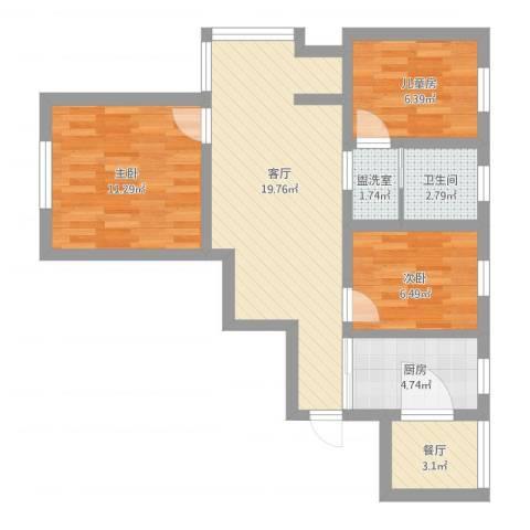 德悦苑10号楼501栋17043室3厅1卫1厨84.00㎡户型图