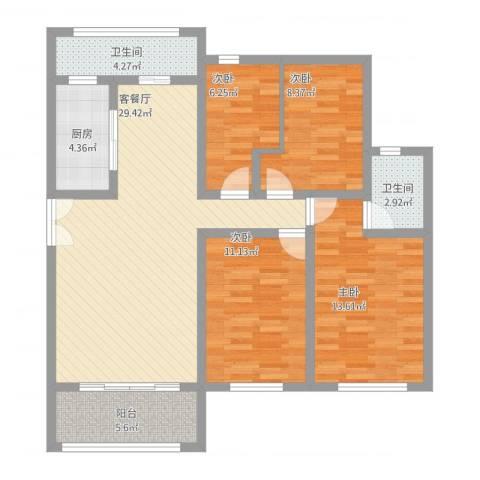 阳光府邸4室1厅2卫1厨126.00㎡户型图