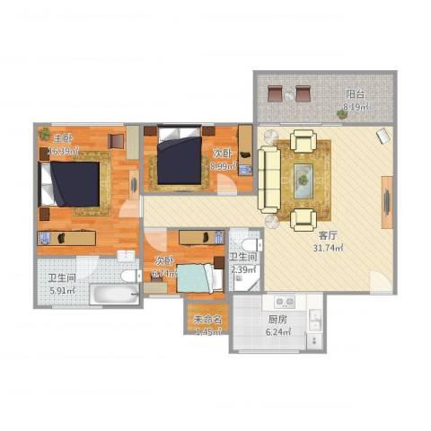 黄岐第一城3室1厅2卫1厨119.00㎡户型图