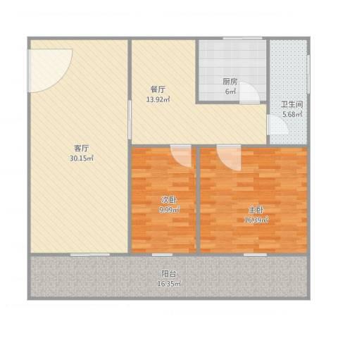 玫瑰名园2室2厅1卫1厨132.00㎡户型图