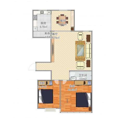 德胜凯旋花园2室2厅1卫1厨116.00㎡户型图