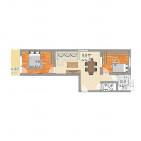 三友小区化肥厂宿舍2室1厅1卫1厨69.00㎡户型图