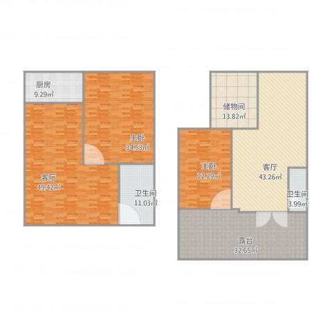 东环花园7+82室2厅2卫1厨289.00㎡户型图