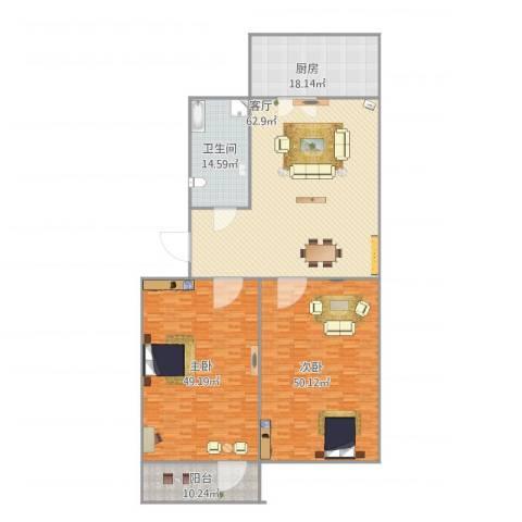 化纤小区2室1厅1卫1厨267.00㎡户型图