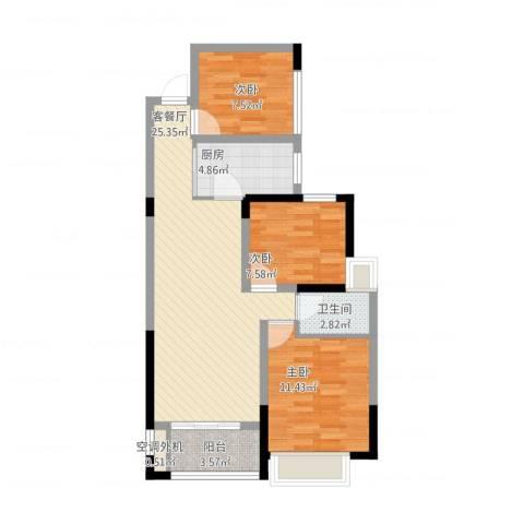 南湖学府3室1厅2卫1厨92.00㎡户型图