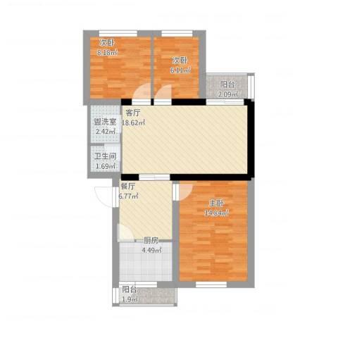 云趣园一区3室3厅1卫1厨100.00㎡户型图