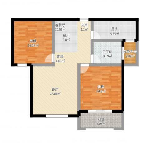 国华天玺2室1厅1卫1厨110.00㎡户型图