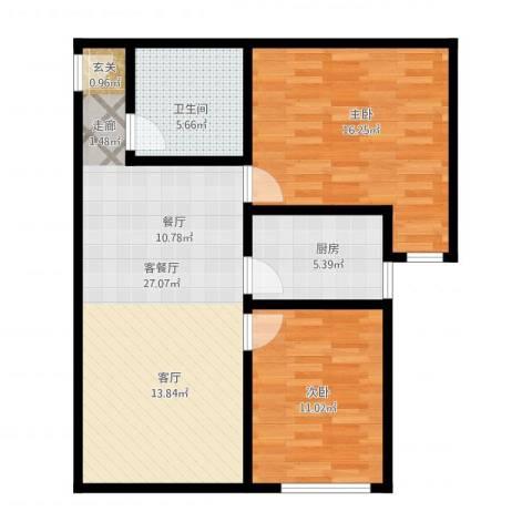 天赐康缘新区2室1厅1卫1厨92.00㎡户型图
