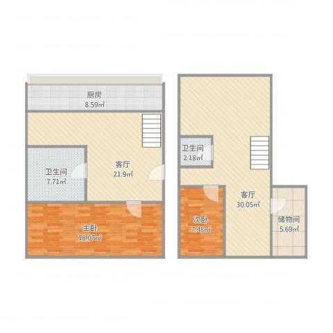晋斯佳苑2室2厅2卫1厨137.00㎡户型图