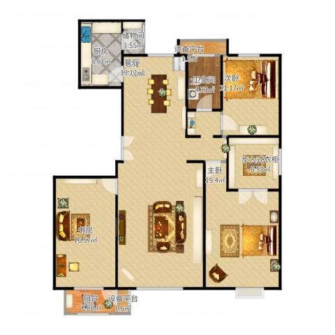 亿利城文澜雅筑3室1厅1卫1厨160.00㎡户型图