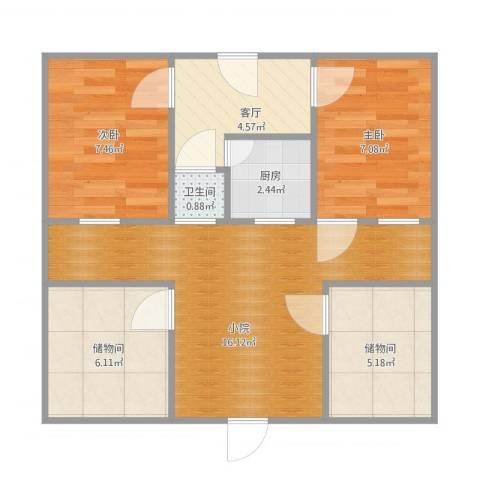 无影山新村2室1厅1卫1厨69.00㎡户型图