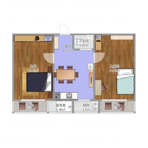 晨光楼2室2厅1卫1厨69.00㎡户型图