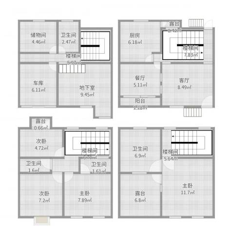 雅仕轩五期4室2厅4卫1厨154.00㎡户型图