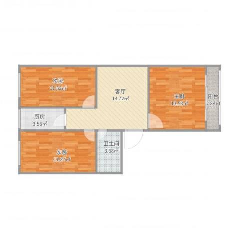 西木小区3室1厅1卫1厨84.00㎡户型图