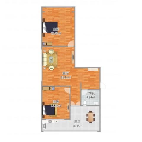 三阳小区2室1厅1卫1厨128.00㎡户型图